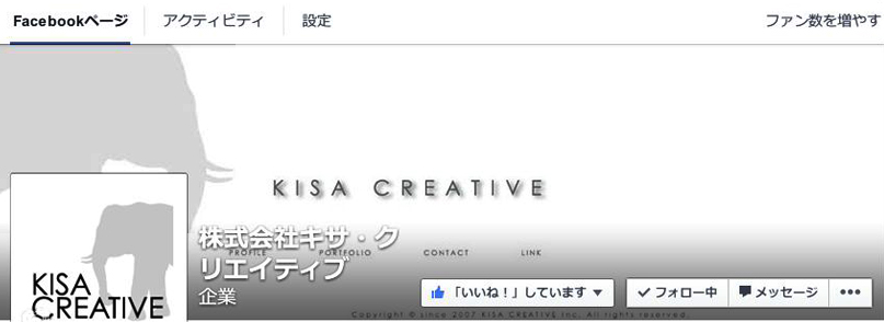 kisacreativeFB